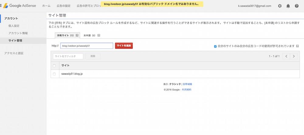 GoogleAdSense002