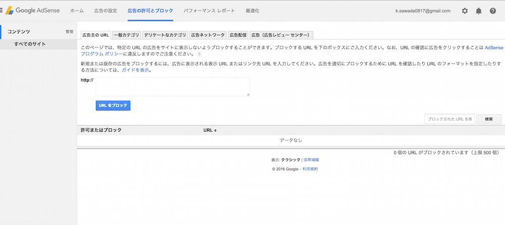 GoogleAdSense004
