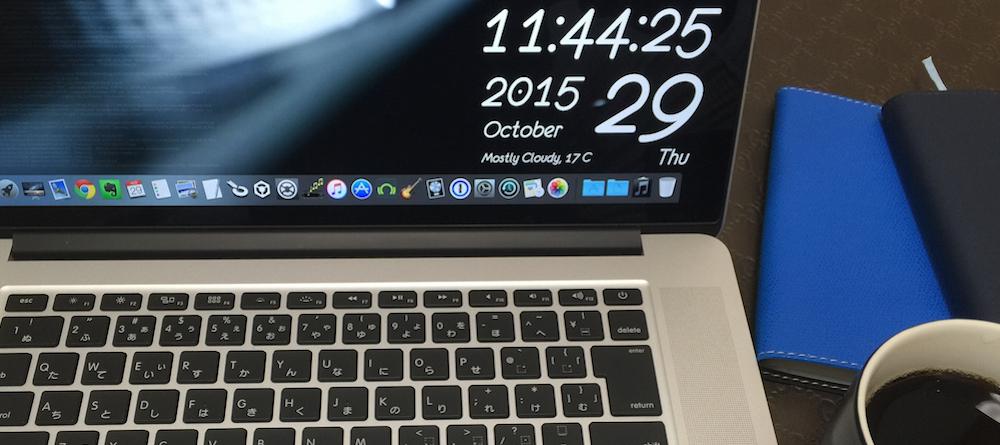 MacBookProRetina15-eyecatcher