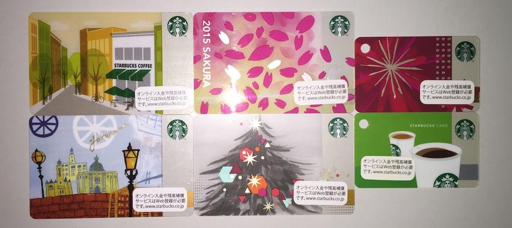 StarbucksCard-0001