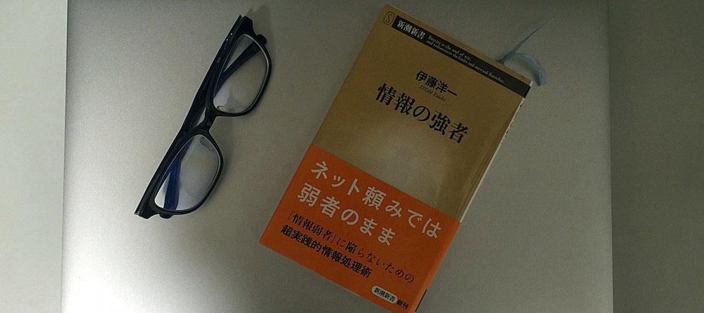 book00001