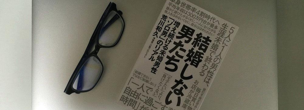 book00002