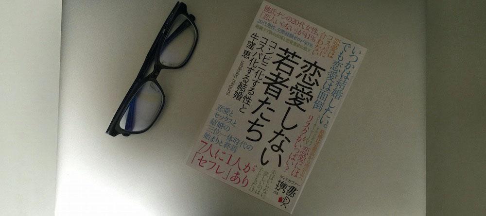 book00003