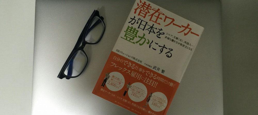 book00006