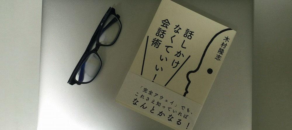 book00007