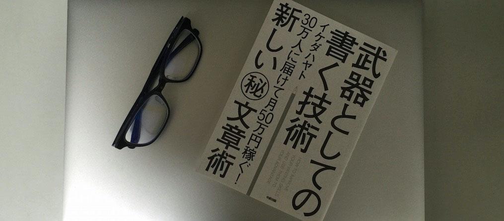 book00008