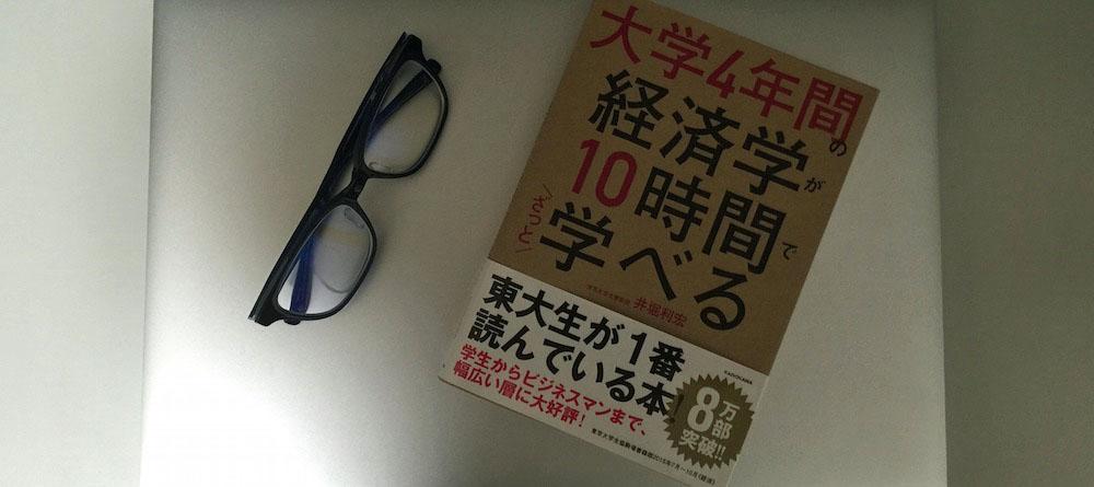 book00009
