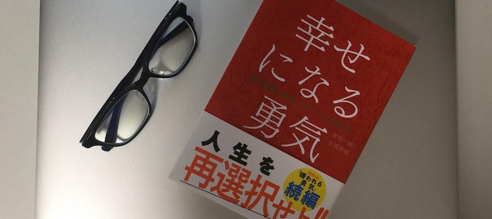 book00010