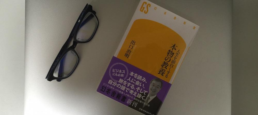 book00011
