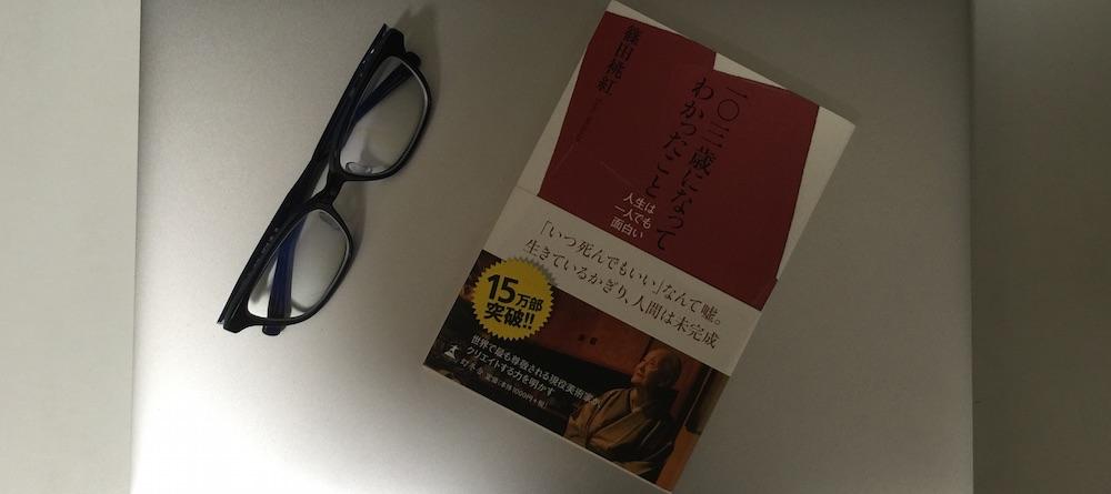 book00012