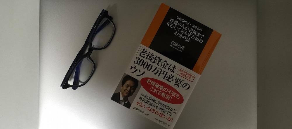 book00014