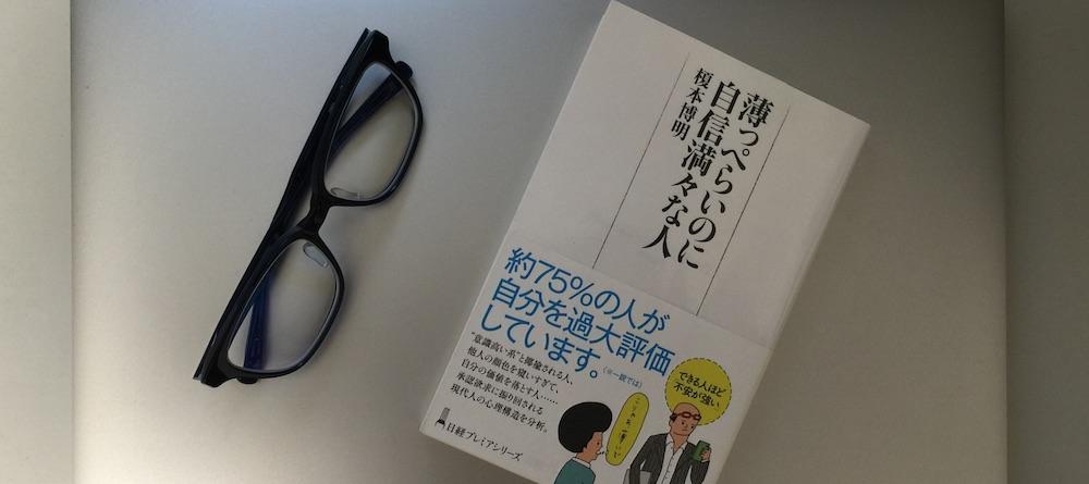 book00016