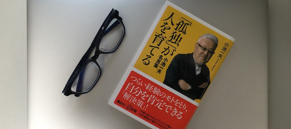book00017