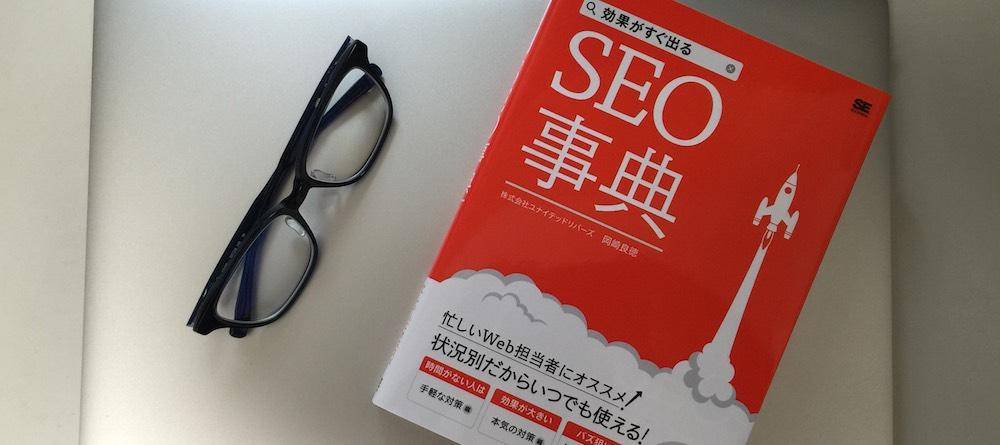 book00018