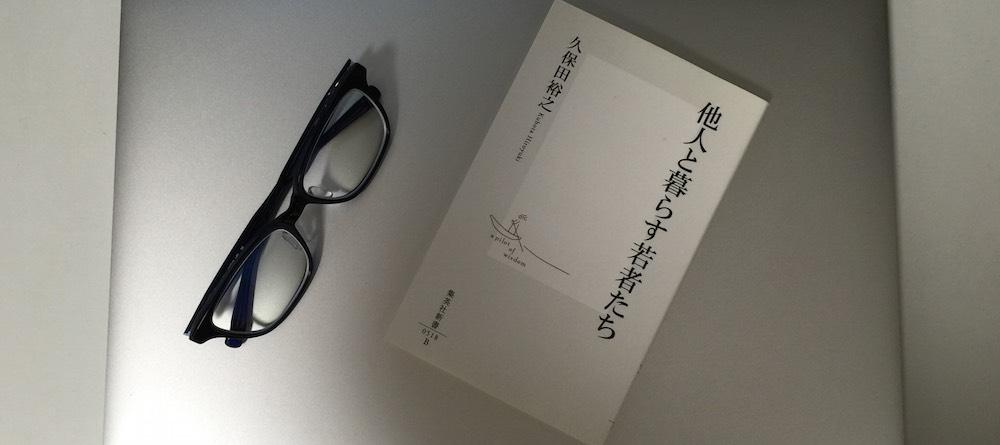 book00020