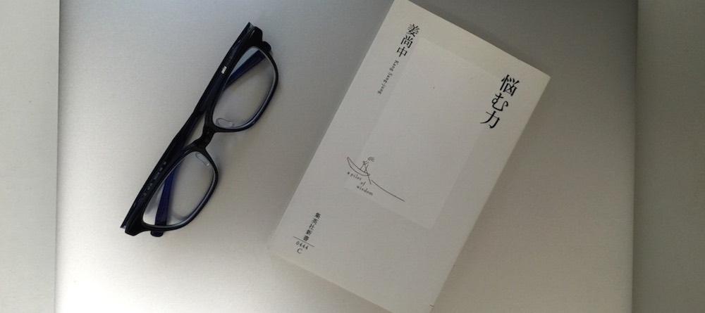 book00021