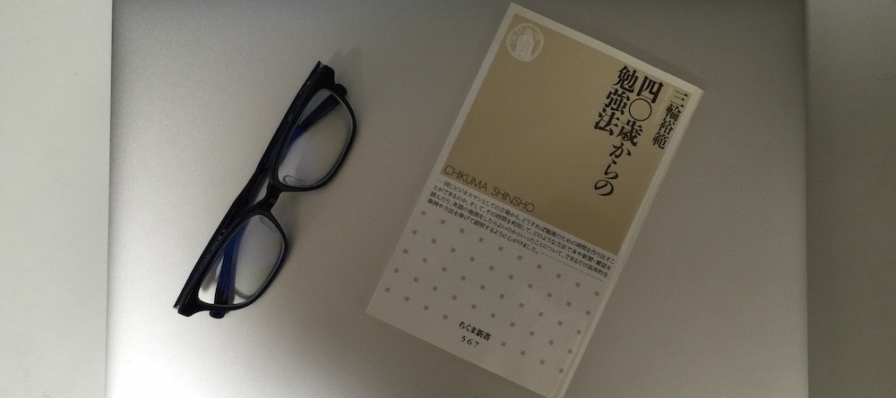 book00024