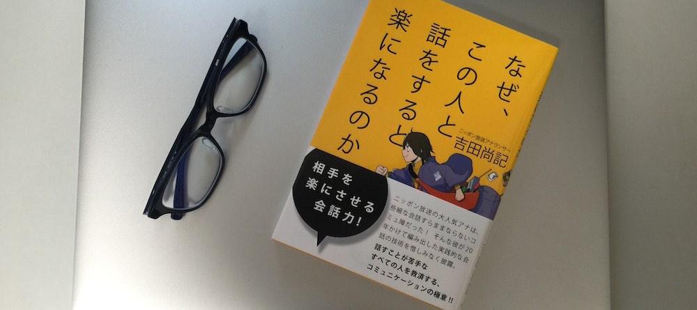 book00028