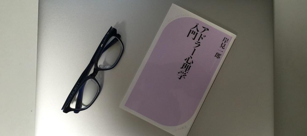book00029