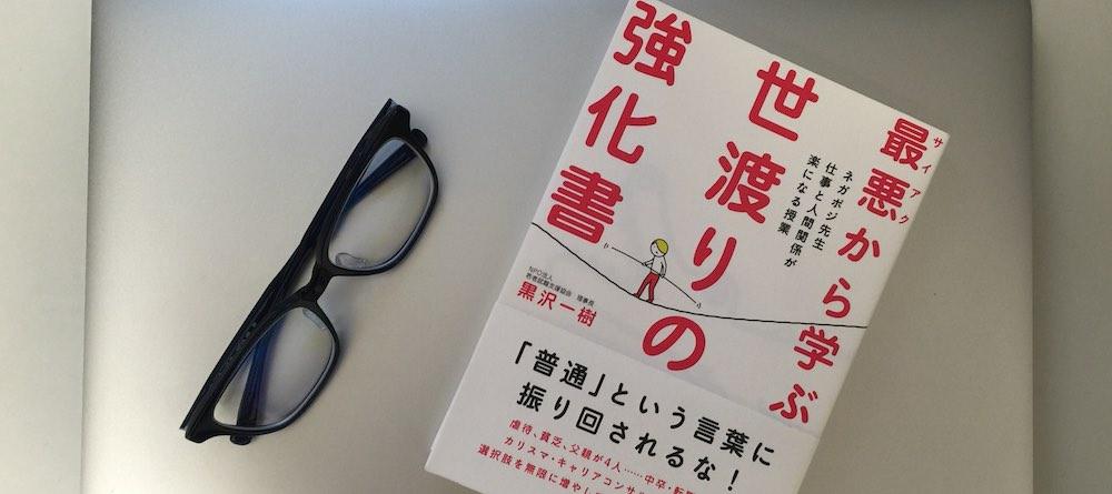 book00030