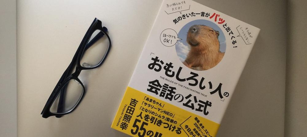 book00031