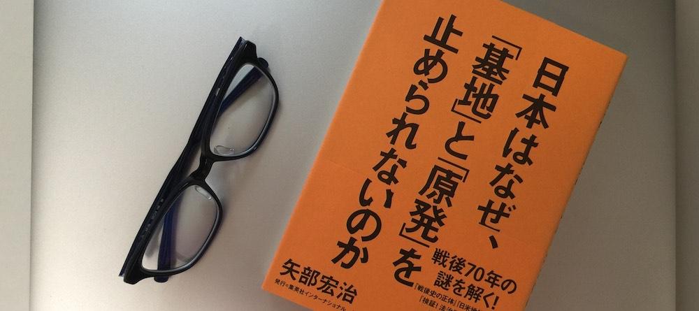 book00032