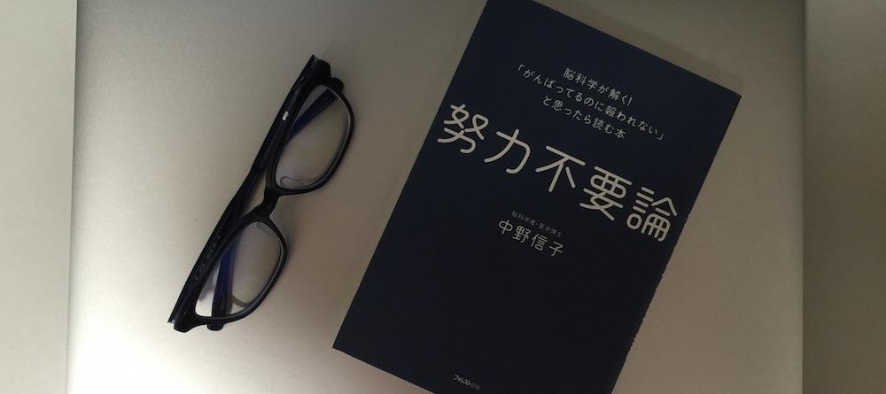 book00033