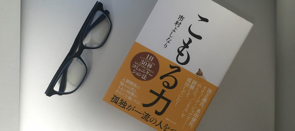book00034