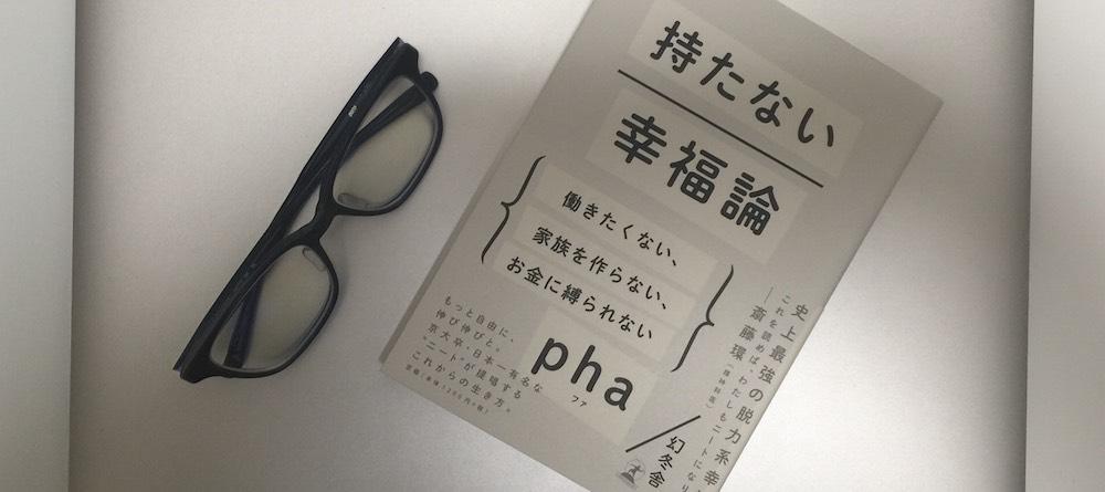 book00035