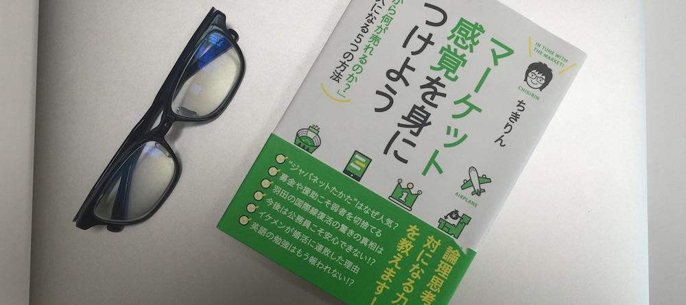 book00036