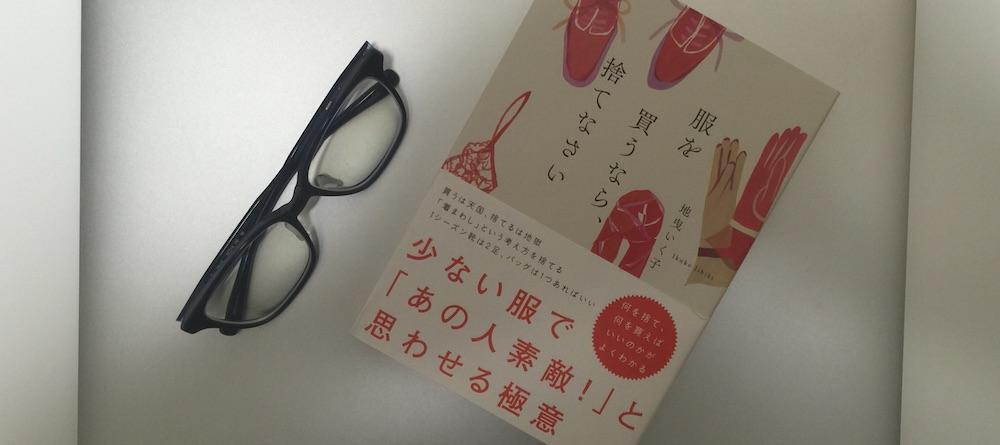 book00037