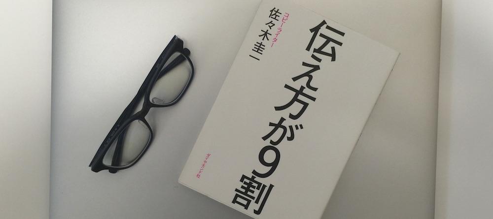 book00038