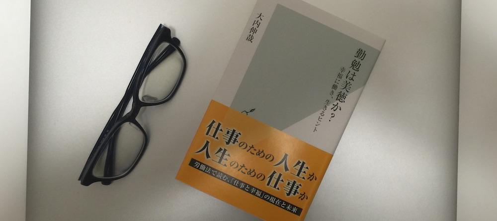 book00039
