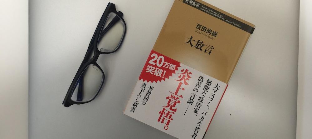 book00042
