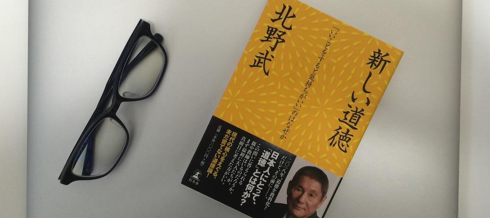 book00043