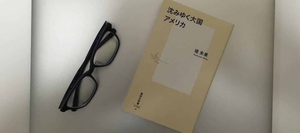 book00047