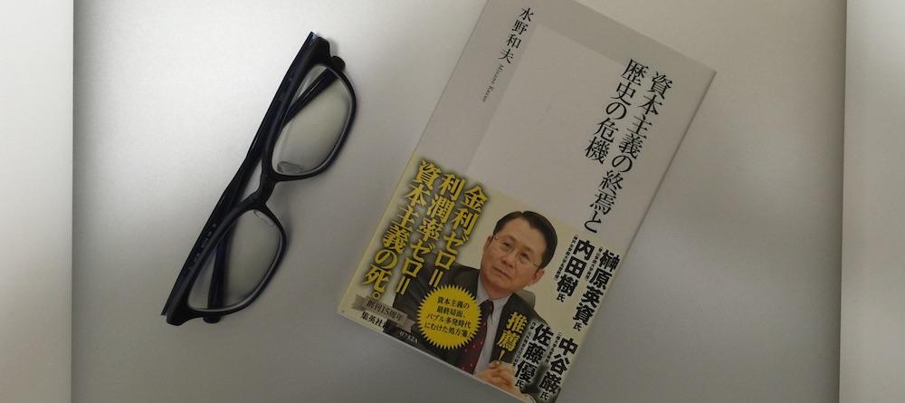 book00048
