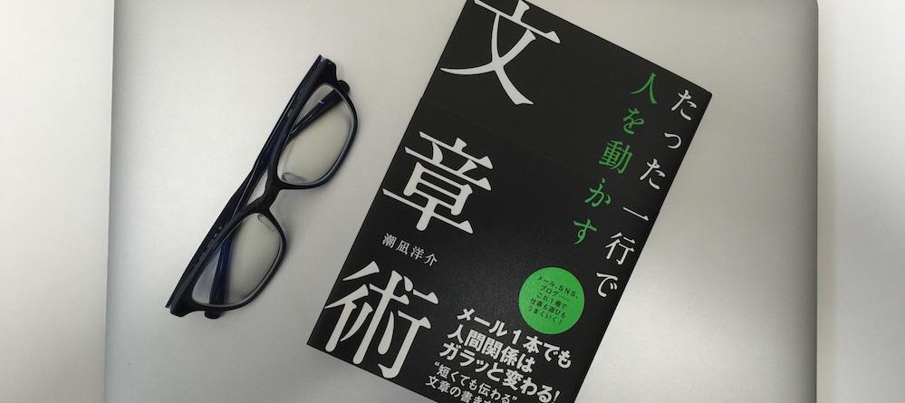 book00049