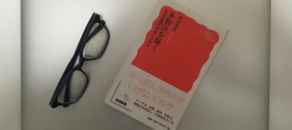 book00051