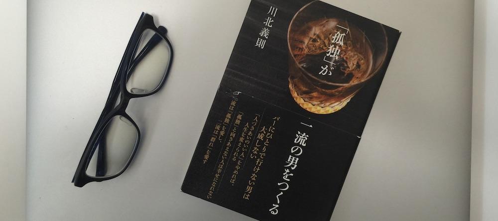 book00052