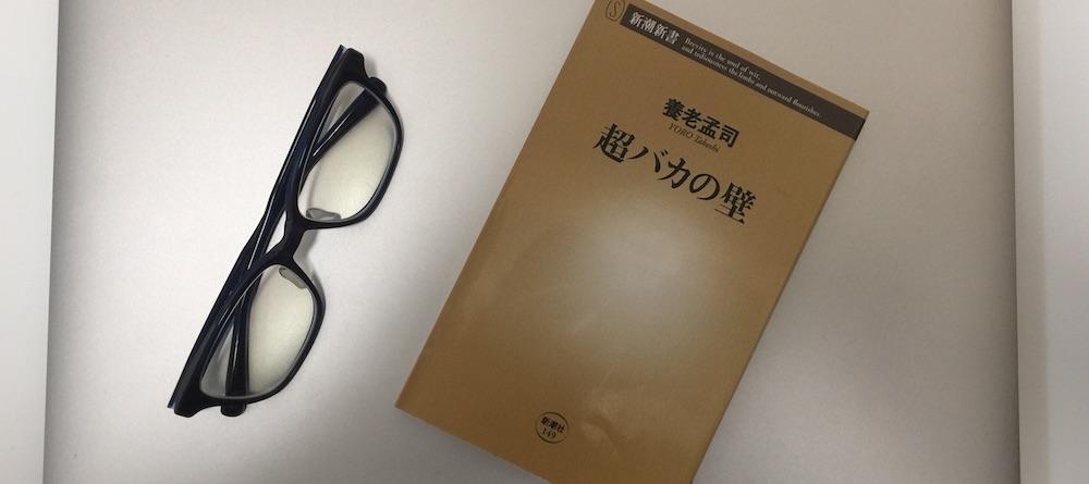 book00054