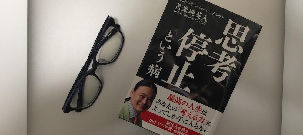 book00055
