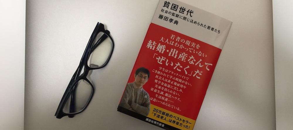 book00059