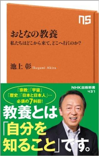book00060