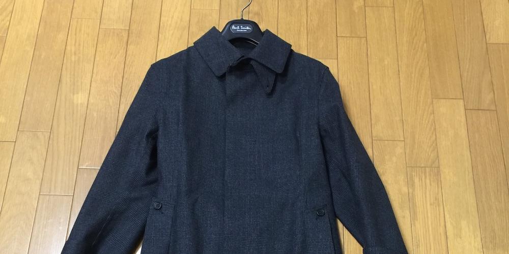coat0001-news