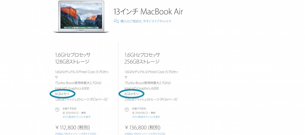 MacBookAir13-001