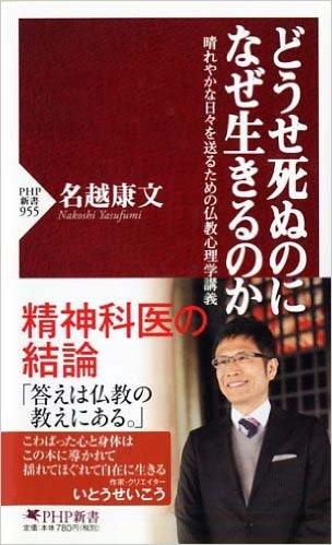 book00062