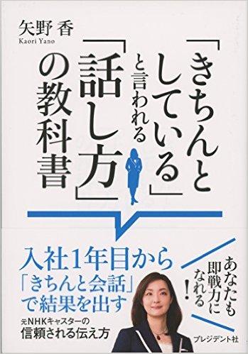 book00063