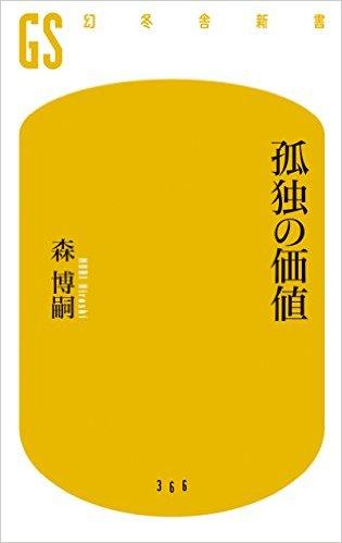 book00065