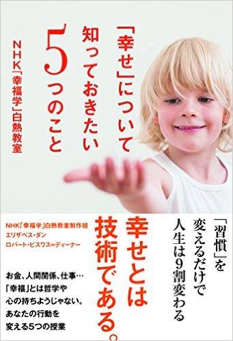 book00066